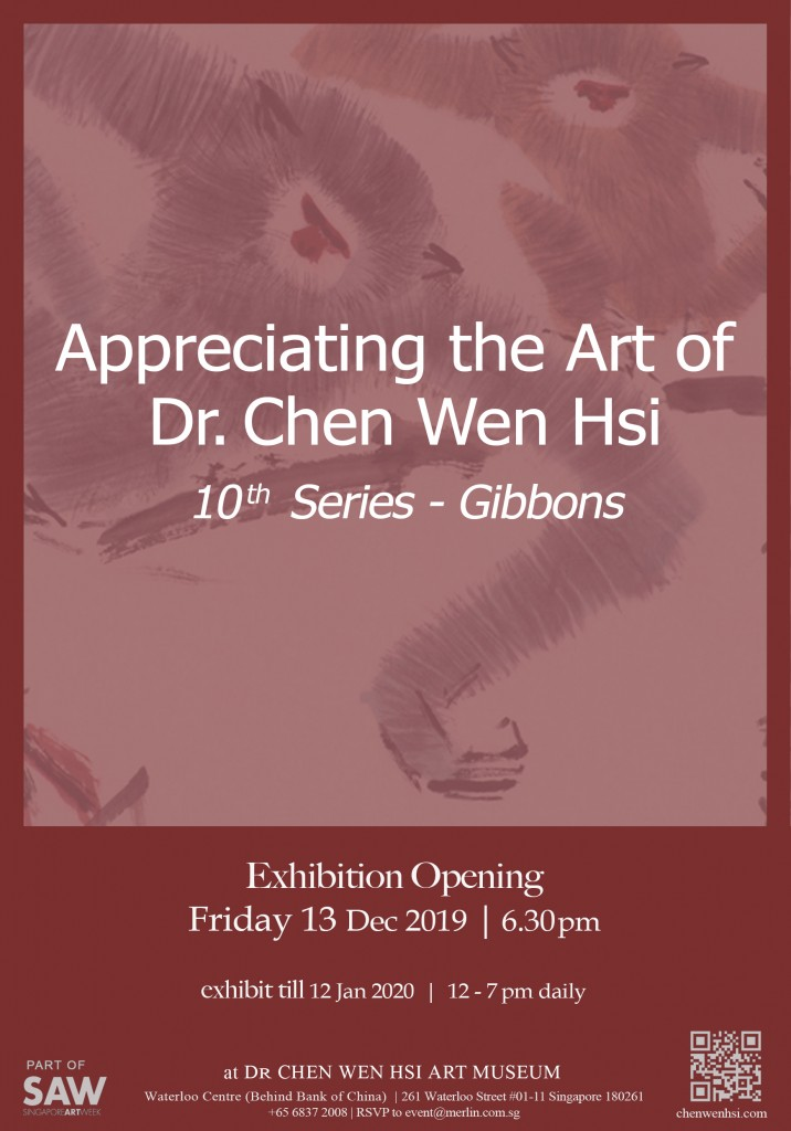 Appreciating the Art of Dr Chen Wen Hsi 10th Series - Gibbons