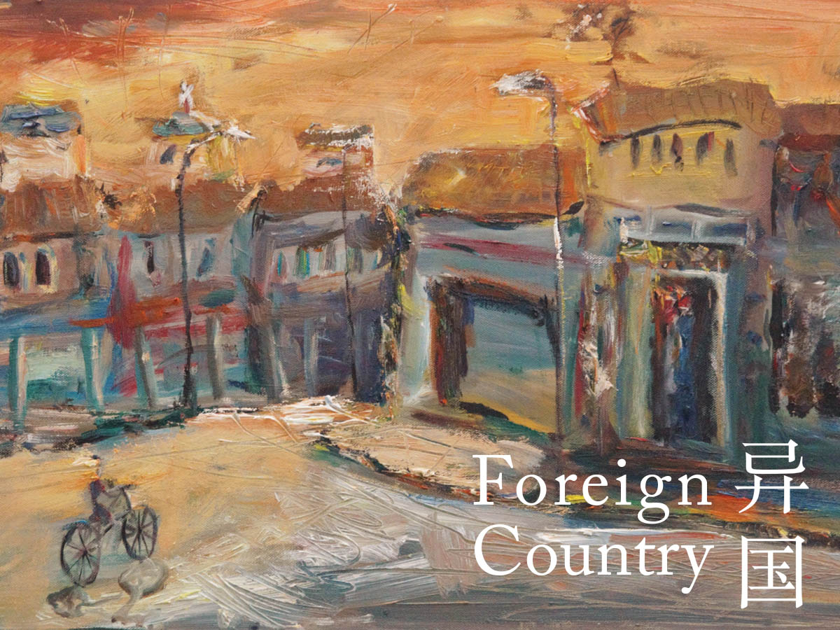 exhibition-singapore-foreign-country