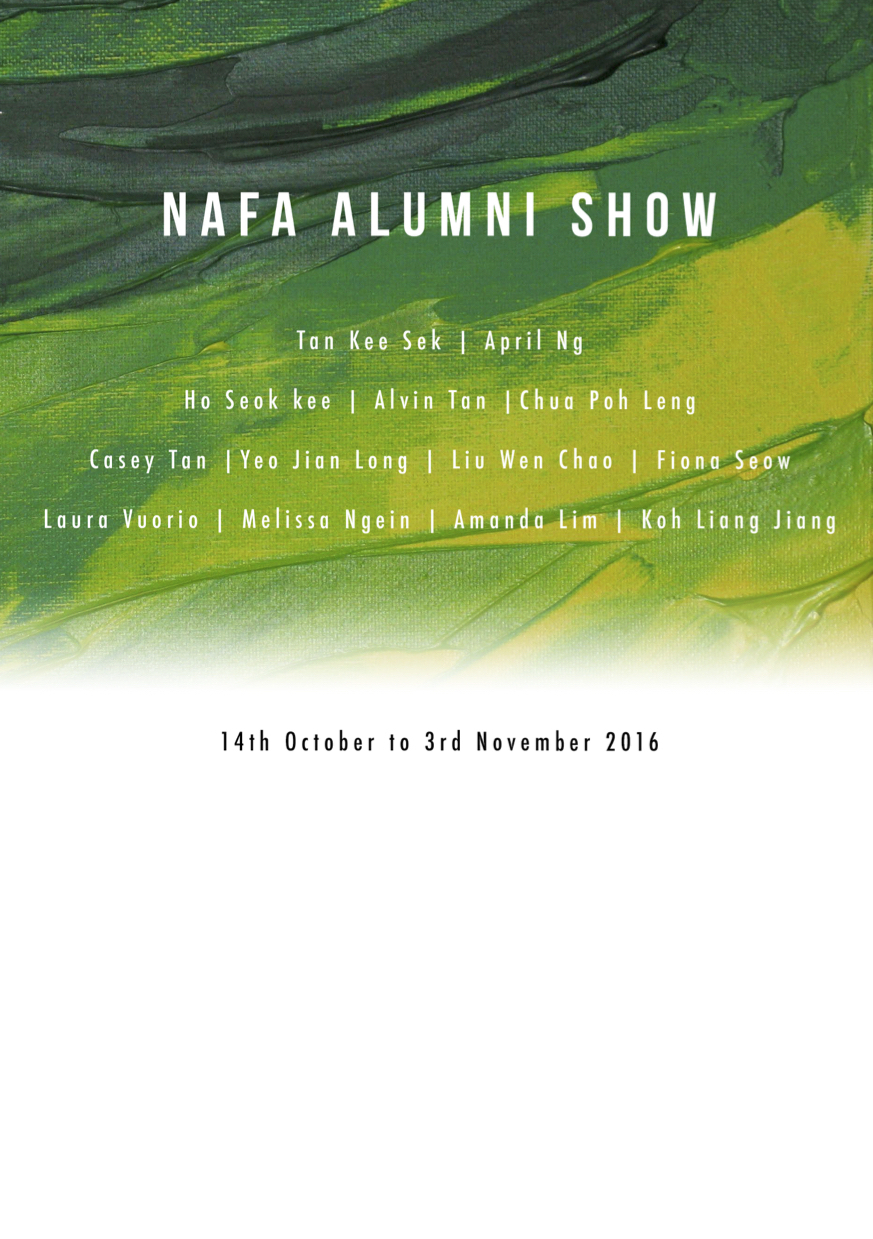 nafa-alumni-show-merlin-catalogue-front-and-back