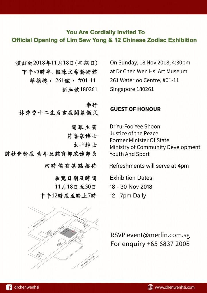 Mdm Lim Back Invite Flatten